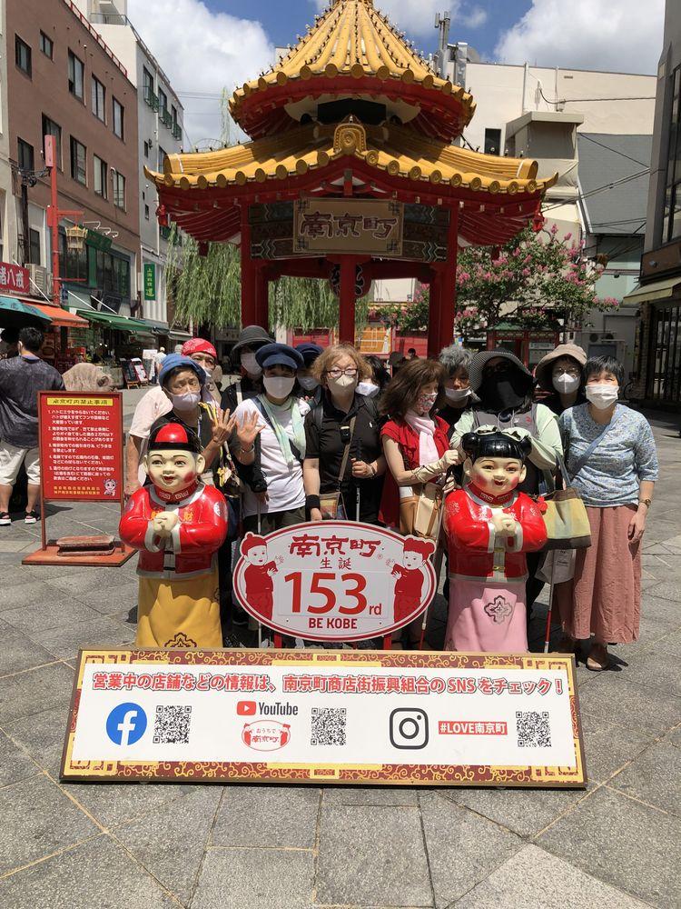 南京町で大集合!